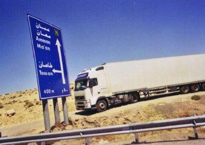JOR sign post Amman